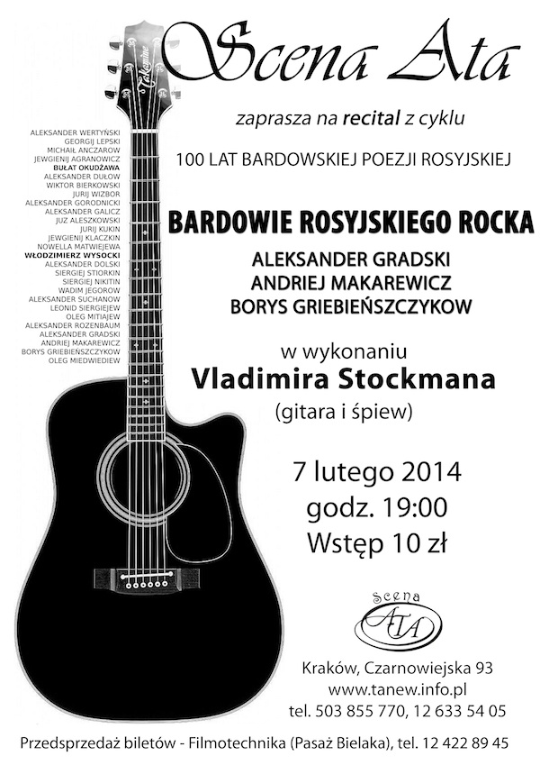 bardowskaLuty2014