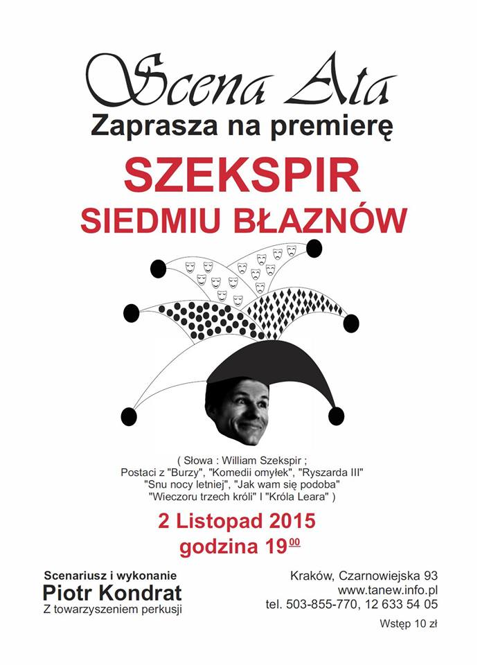 2015-Szekspir-Piotr-Kondrat