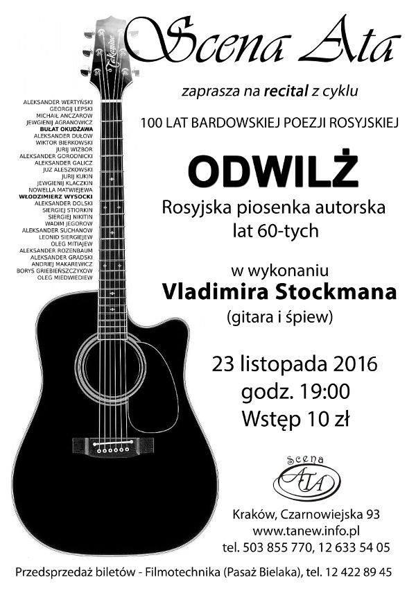 2016-stockman