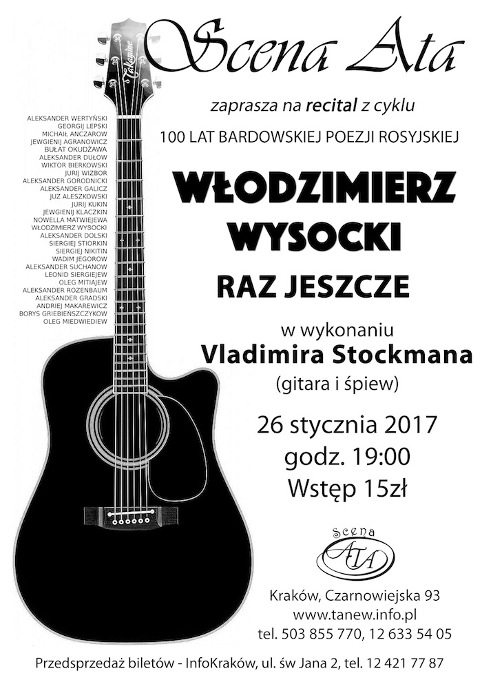 bardowska-01-17-info